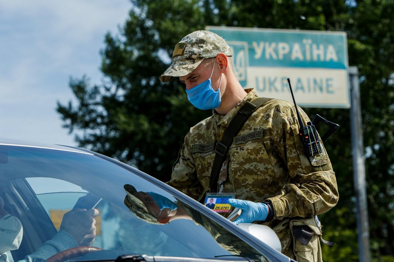 Україна змінила правила в'їзду на свою територію | Український Простір Прикарпаття